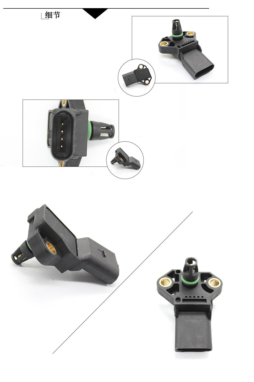 四川压力传感器