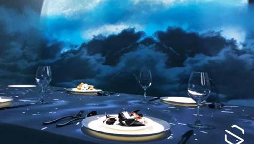 成都沉浸式餐厅