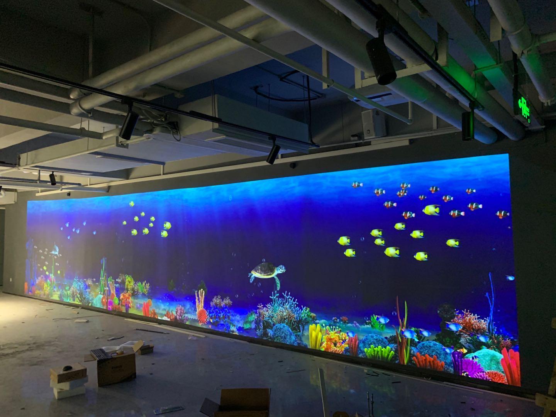 汇泉社区服务中心互动大屏项目