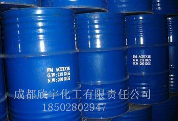 成都丙二醇甲醚醋酸酯(PMA)