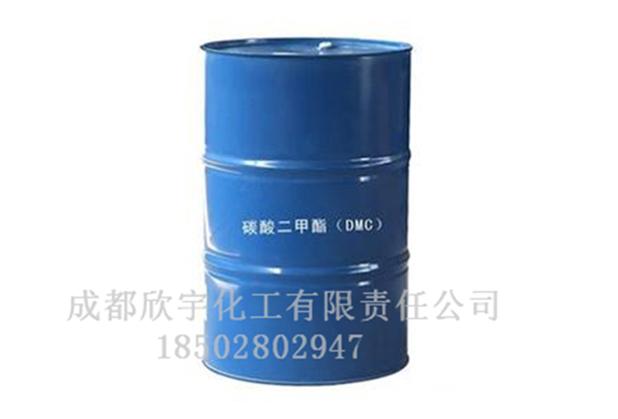 四川碳酸二甲酯价格