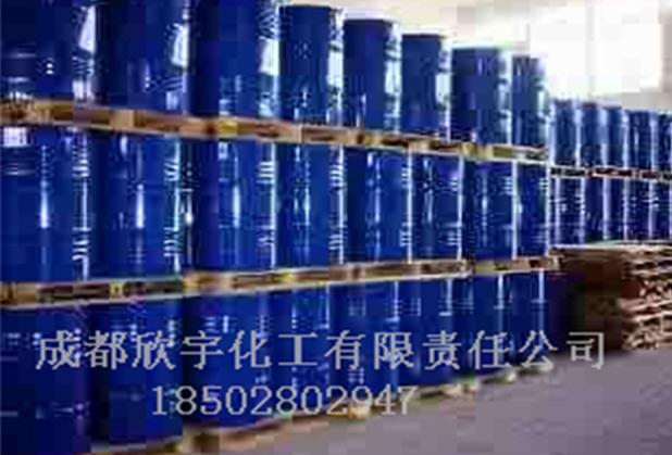醋酸精甲酯