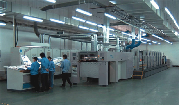 郑州画册印刷机