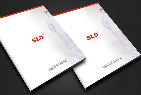 郑州画册印刷公司