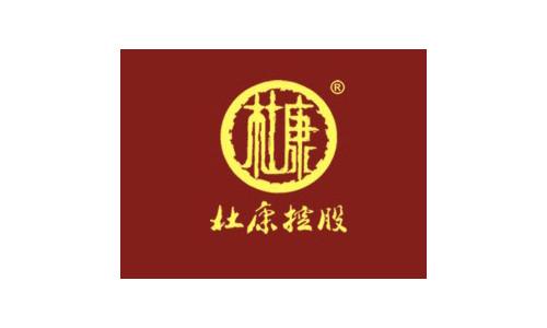 郑州纸盒案例:杜康控股