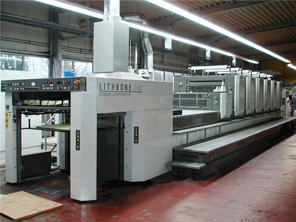 华润包装印刷机械
