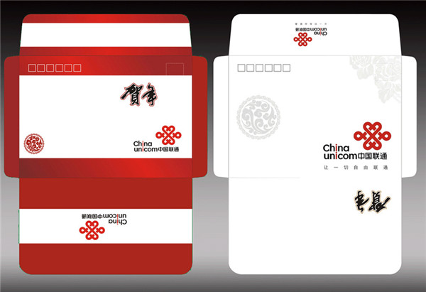 郑州信封设计