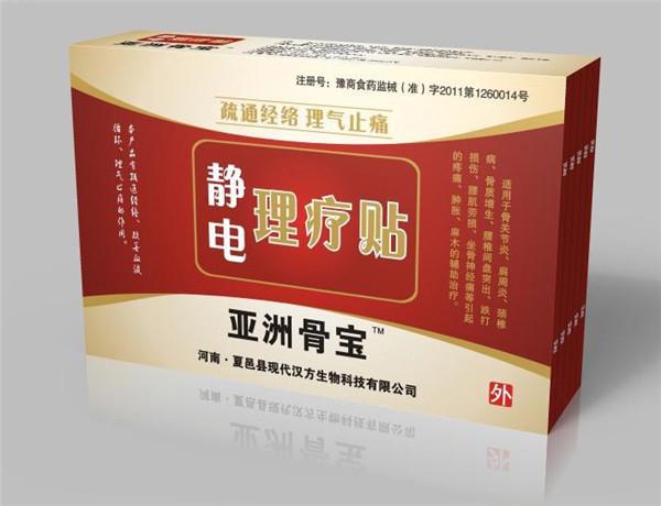 郑州纸盒价格