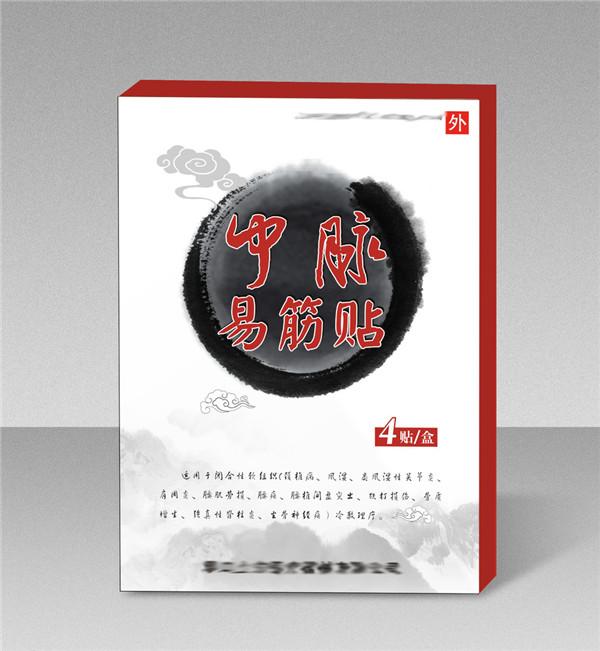 郑州纸盒厂家
