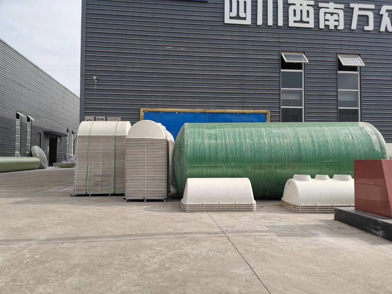 hanzhong玻璃钢化粪池别人公司产品我们的优势在哪里呢
