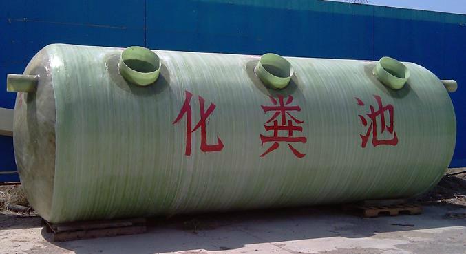 汉中化粪池氨氮超标怎么办?
