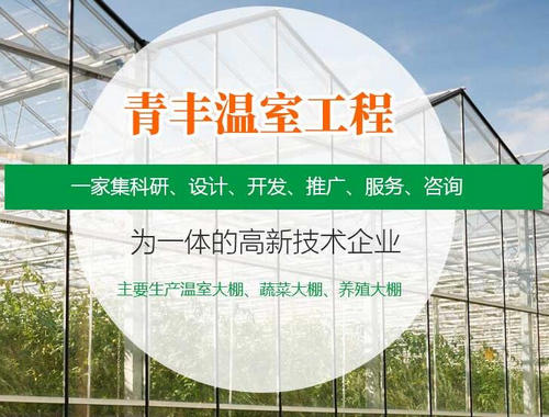 亚虎官方app官方网站亚虎pt亚虎官网app客户端施工公司电话