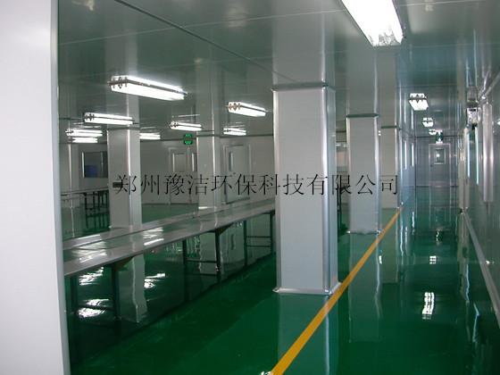 郑州豫洁环保科技有限公司