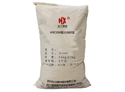 四川聚合物砂浆
