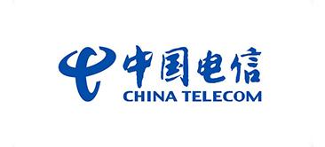 合作客戶:中國電信
