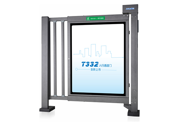 廣安安快T332F人行通道門(滾動廣告型)