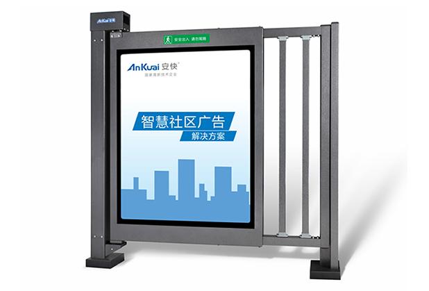 廣安安快T332D人行通道廣告門(閉門器型)