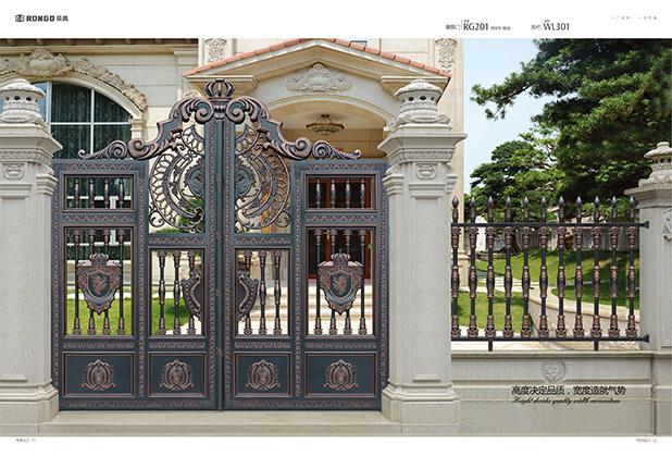 廣安別墅門