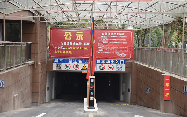廣安停車場系統案例