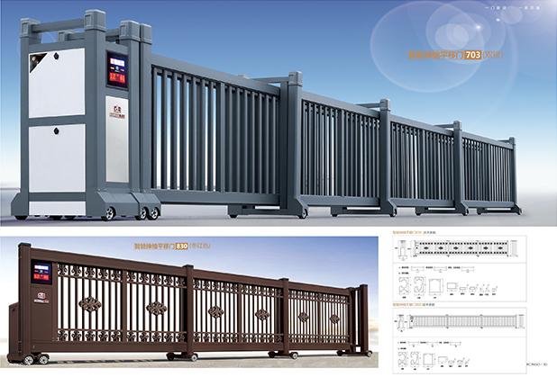 廣安工業門-智能直線平移門