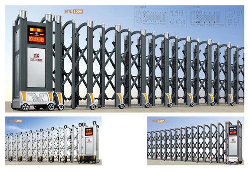 廣安榮高電動伸縮門—和諧100A系列