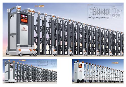廣安榮高電動伸縮門—和諧611A系列