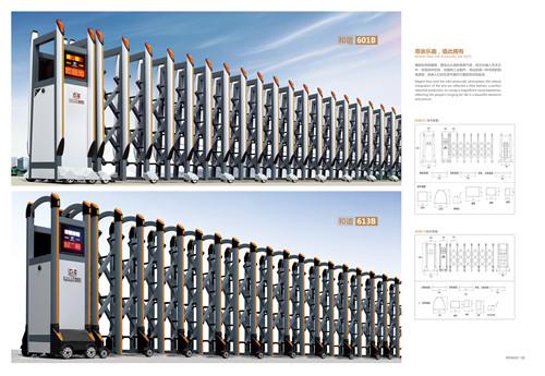 廣安榮高電動伸縮門—和諧601B系列