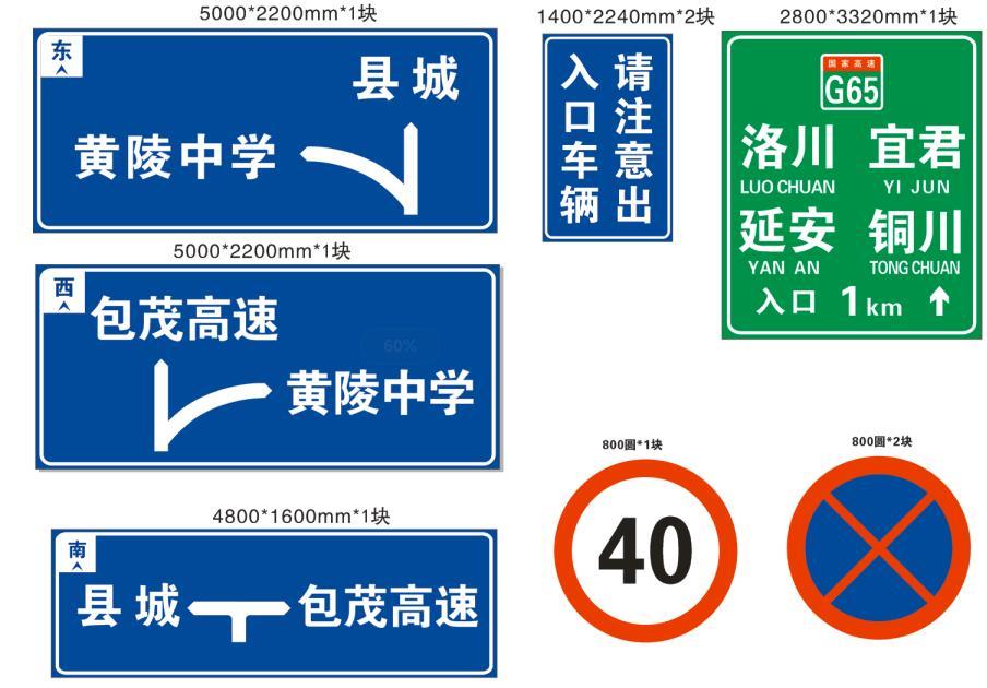 交通标志标牌设计对颜色有哪些具体要求?我们为大家解惑