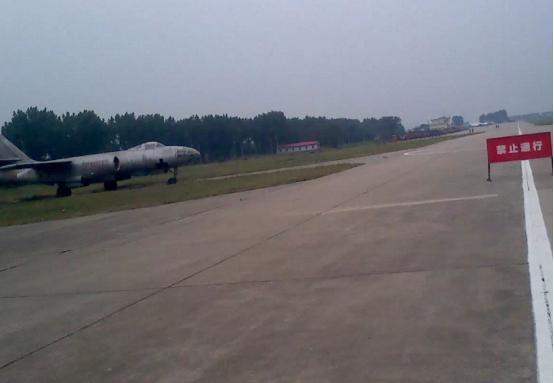 我厂给16航校配套飞机试验弹冲压件