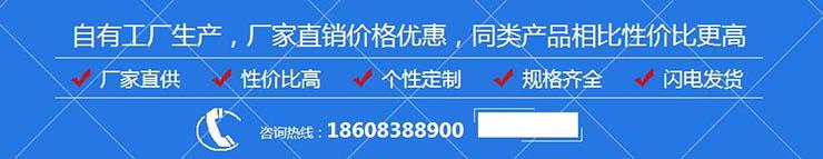 四川鋼絲骨架管銷售公司