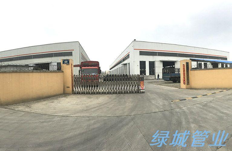四川管业公司绿城厂区