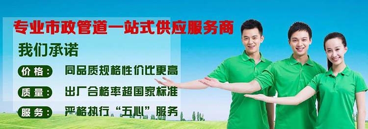 四川PE管銷售公司