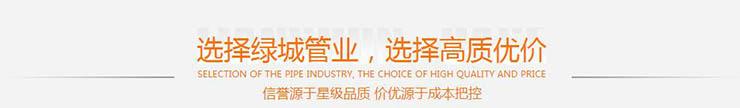 德阳电熔管件销售公司
