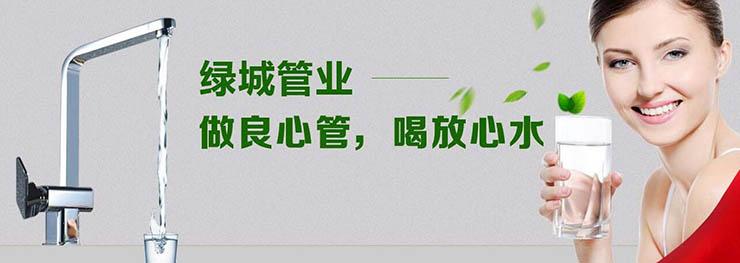 四川CPVC給水管銷售公司
