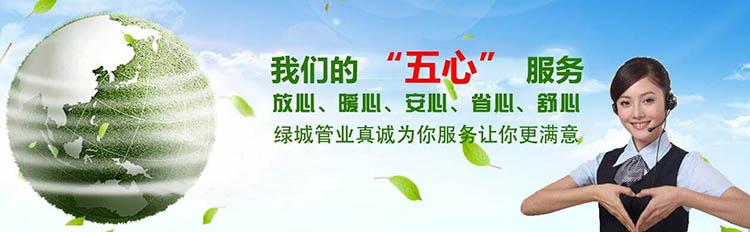 四川PE管销售公司