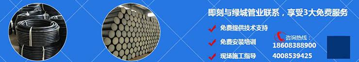 德阳PE管销售公司
