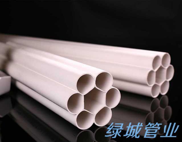 绵阳PVC-U多孔管