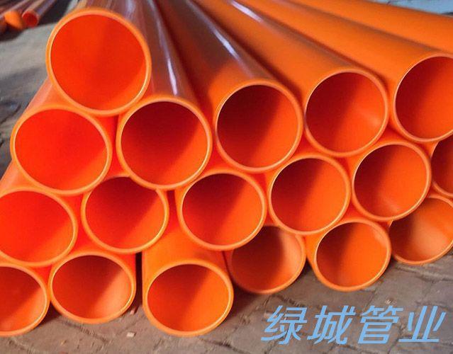 四川CPVC电力电缆护套管