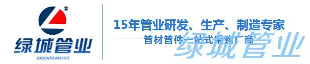 四川電熔管件廠家