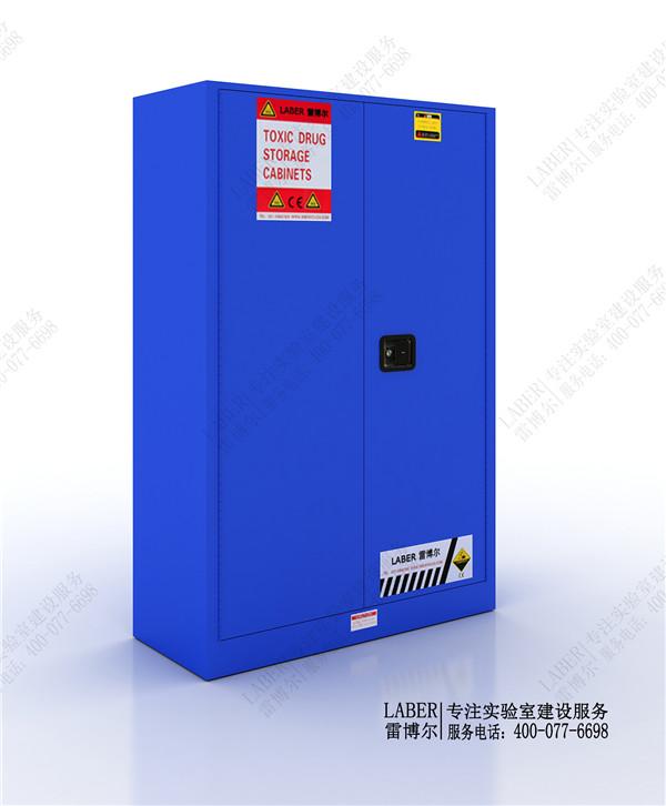 45加仑弱腐蚀性液体安全储存柜