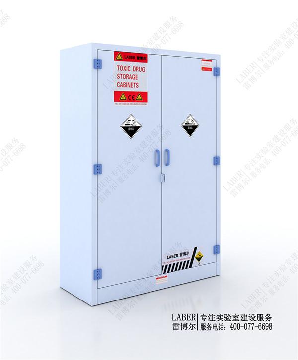 45加仑强酸强碱储存柜