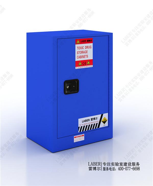12加仑弱腐蚀性液体安全储存柜