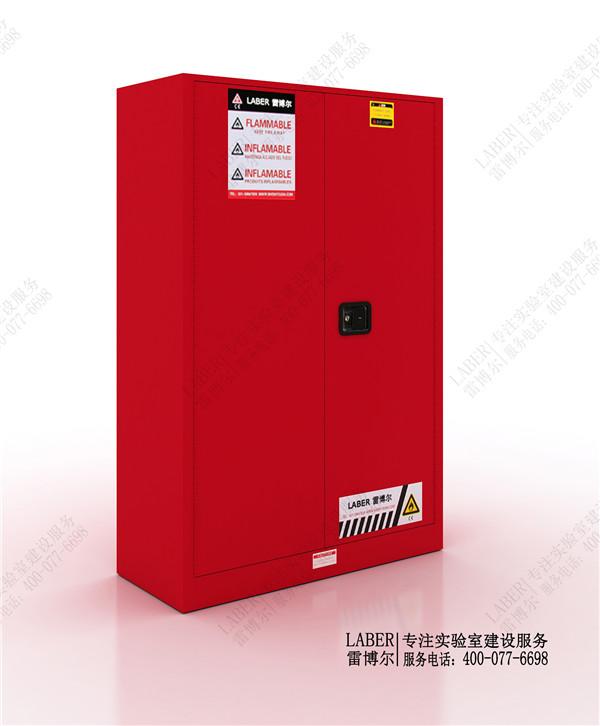 45加仑可燃液体安全储存柜