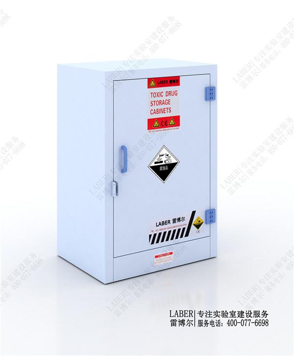 12加仑强酸强碱储存柜