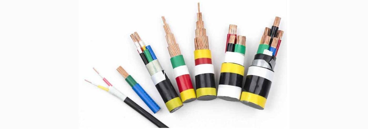 四川控制电缆