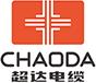 四川超达电缆制造有限公司