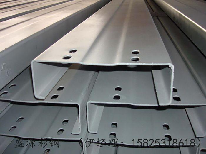 宁夏C型钢   钢结构建筑用C型钢