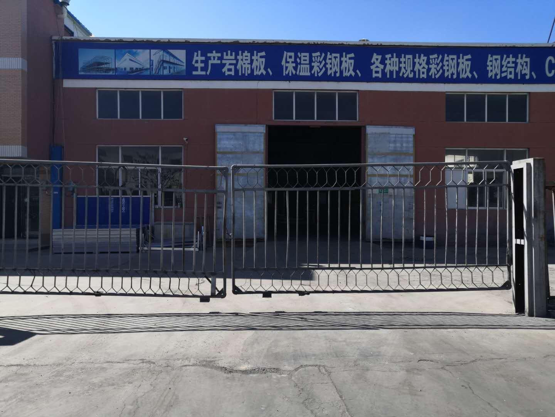 宁夏C型钢