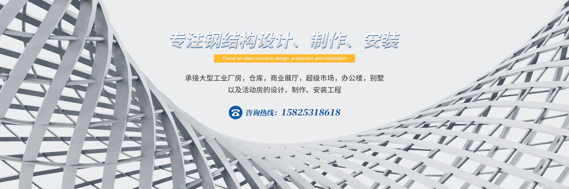 宁夏钢结构工程