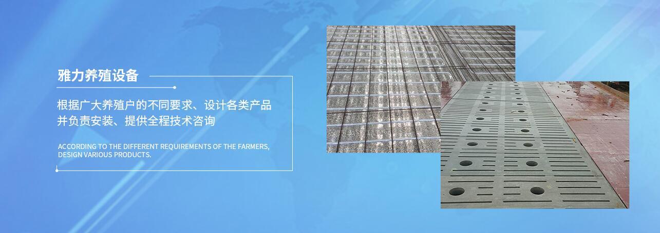 四川风机水帘